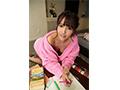 【数量限定】美乳がポロリ 国民的アイドルのラッキーおっぱいハプニングSP 三上悠亜 (ブルーレイディスク) 生写真3枚付き  No.3