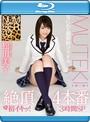 【数量限定】NUMBER 02 絶頂×4本番 松田美子 (ブルーレイディスク) 特典DVD付き