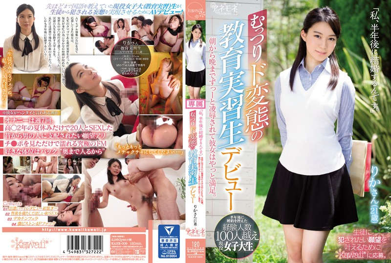 "KANE-009 ""I Will Get Married After Six Months.""Educational Internship Teacher Of Mutsudo Do Not Hesitate To Apply For Kawaii * To Make The Student Wish To Be Fucked.She Was Finally Satisfied With Being Insulted From Morning Till Night."