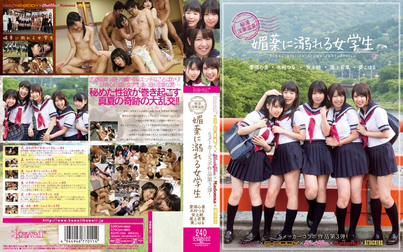 "[KAPD-024] kawaii* + E-BODY +kira*kira + Madonna + ATTACKERS: 5 studios' collaborative work #3! Secret Hot Spring ""Obscene Flower Baths"" Female students are drowning in aphrodisiacs!"