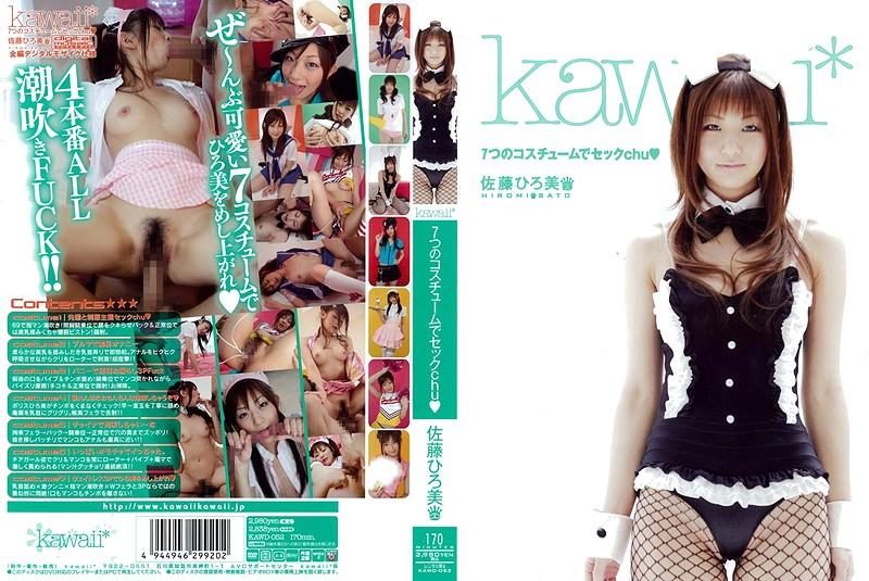 KAWD-052