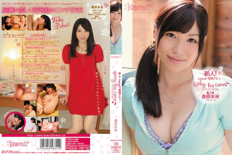 KAWD-348 Rookie! Sunohara Future Exclusive Debut ‰ Õ Spring Has Come ‰ª» Kawaii *