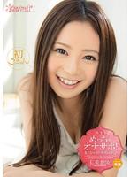 KAWD-432 Madoka Hitomi - Super Masturbatory Assistance