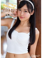 [KAWD-619] Phosphorus Of Sensitivity Bing First Experience Ayase Bird Thing