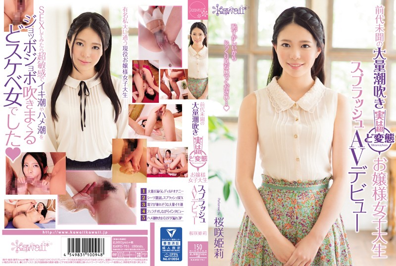 KAWD-751 Unprecedented Mass Squirting Actually Ultra-throat Transformation Lady College Student Splash Av Debut Sakurasakihime _