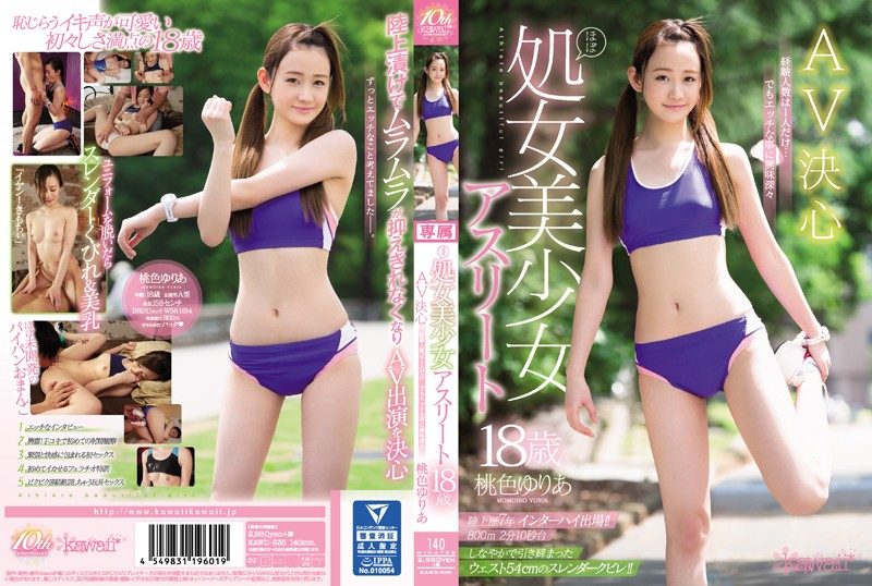 [KAWD-835] Practically A Virgin A Beautiful Girl Athlete Age 18 Ready To Make Her AV Debut She's Only Had One Sex Partner In The Past... But She's Seriously Interested In Sex Yuria Momoiro