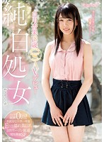 KAWD-916 Pure White Virginity Shirakawa Kyoe 18 Years Old Kawaii * Exclusive AV Debut