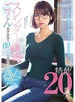 KAWD-978 Continue To Squeeze Cum Female College Student Of Semening 20 Shots Slender Beautiful Breasts For 69 Days, AV Debut Hinochan