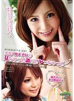 KAZ-071 Miyashita Mai - Live, I Have Been Told That I Look At Ya Tsu