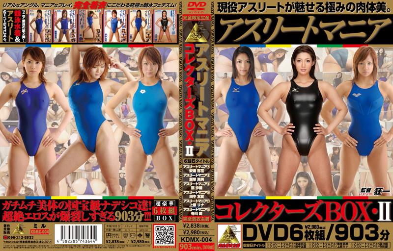 KDMX-004 6-Disc Collector's Mania Athlete BOX II (Miru) 2012-04-06