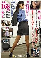 [KTFT-006] My Supervisor Ms. Hitomi's Elegant Suit And Waving Satin Blouse - Bukkake! A Smooth Satin Beauty Hardcore - Hitomi Katase