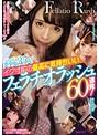 kawaii*美少女35人!イク寸前の最高に気持ちいいフェラチオラッシュ60連発!