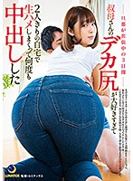 [LULU-017] While Her Husband Is Away On A 3-Day Work Trip, I Fell In Love With My Aunt's Big Ass And Fucked Her Raw Filling Her With Cum Over And Over Again