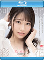 【FANZA限定】河北彩花 Re:start! (ブルーレイディスク) コンプリートセット