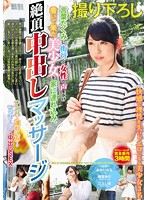 MAGG-014 Tsurekomi Words A Beautiful Girl Came Arrived Over A Voice To Women Who Go Town To Takumi In House, Massage Out In The Climax