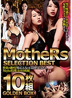 MotheRs SELECTION BEST 10枚組 GOLDEN BOX