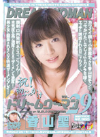 [MDED-207] Kiyoshi Kayama DREAM WOMAN VOL.29 Dream Woman