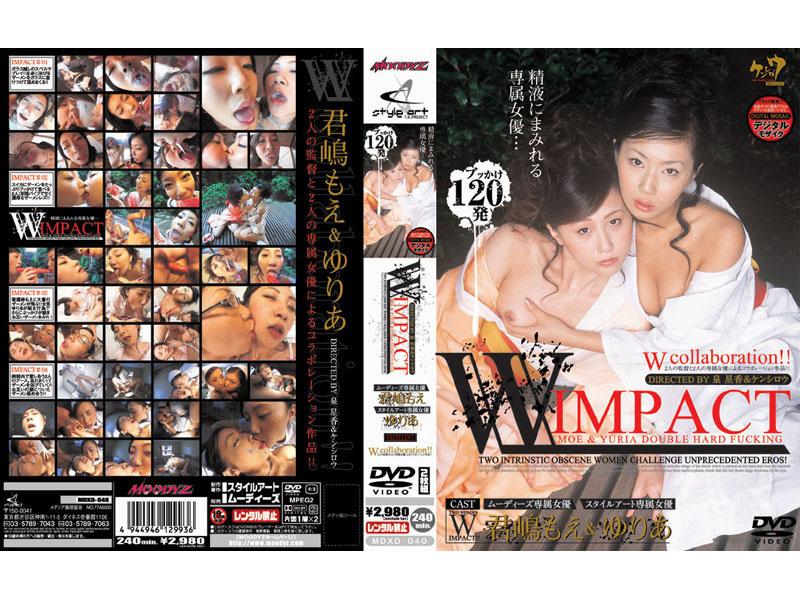 MDXD-040 W IMPACT (StyleArt / Mousou Zoku) 2003-10-15