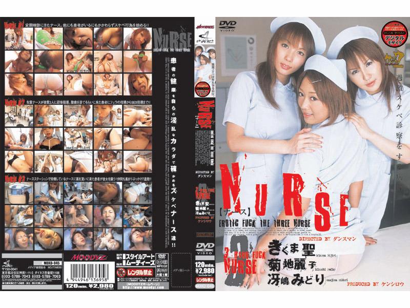 MDXD-045 NURSE [Nurse]