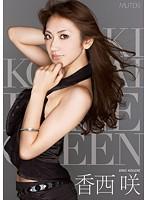 MEX-009 - RACE QUEEN 香西咲  - JAV目錄大全 javmenu.com
