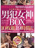 【MEGAMI】男犯女神