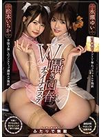 MIAA-432 W囁き回春チャイナエステ 松本いちか 永瀬ゆい
