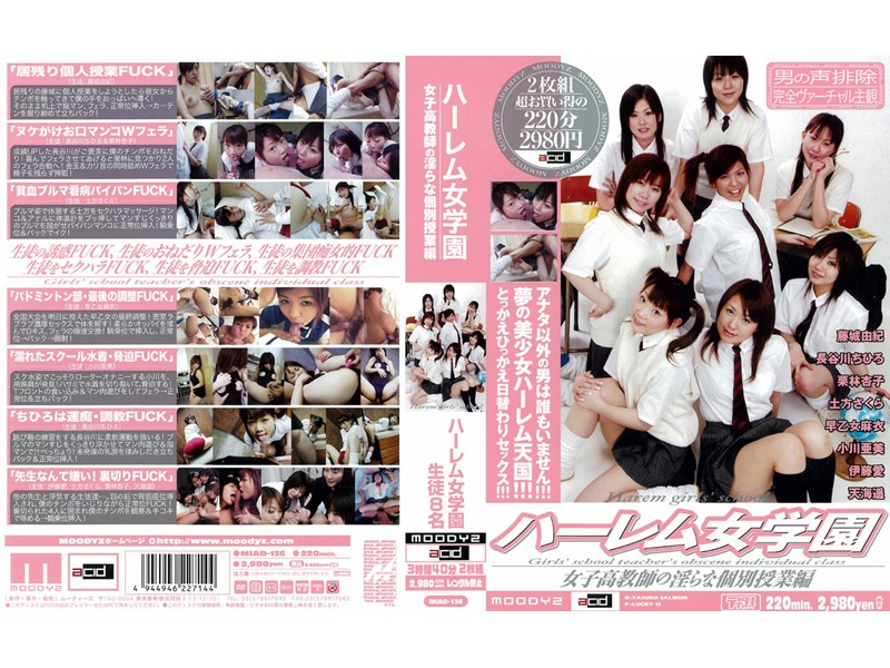 MIAD-136 Hen An Individual Class Teachers Indecent Jogakuen Harlem Girls' School