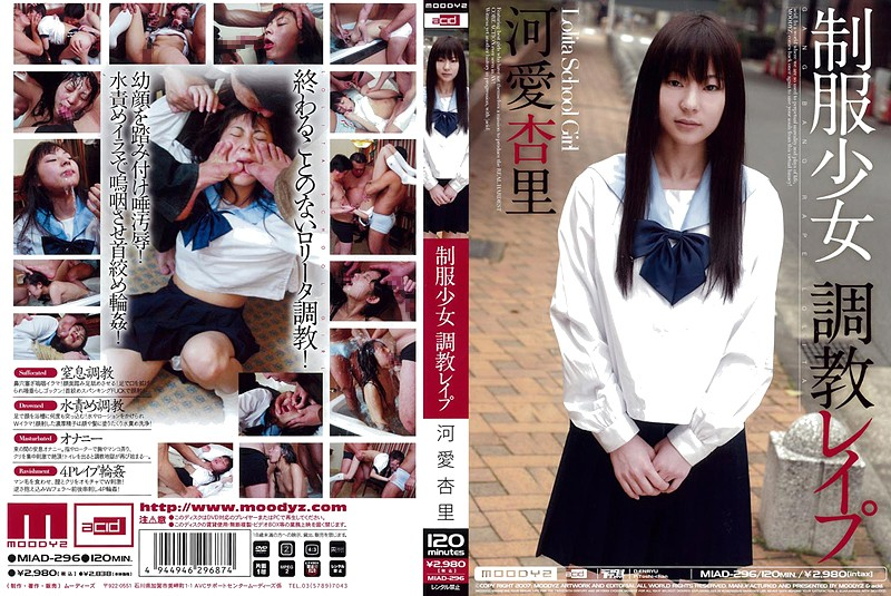 MIAD-296 Torture Girl Uniform Rape Anri Love The River