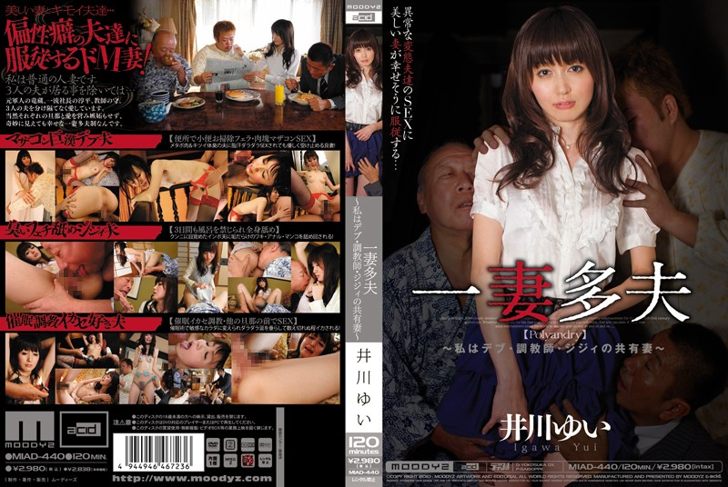 MIAD-440 ~ I ~ Polyandry Is Yui Ikawa-old Man Sharing His Wife Deb Trainer
