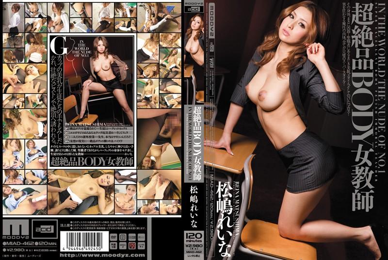 MIAD-462 Reina Matsushima Teacher BODY Excellent Ultra-