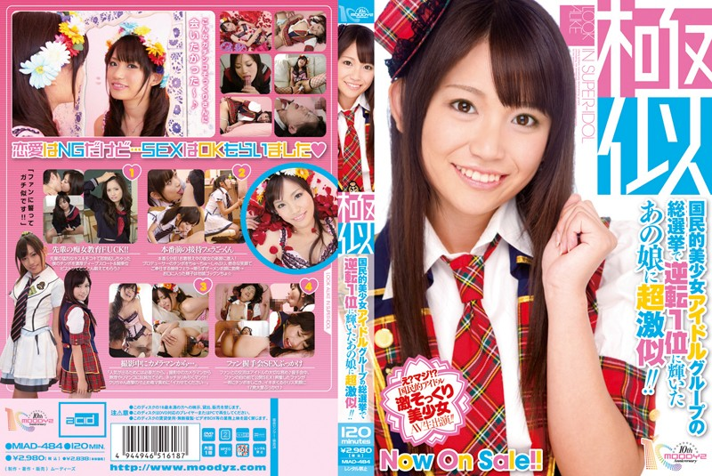 MIAD-484 Similar To That Girl Super # 1 Won The Reversal In The General Election Of A National Idol Girl Group Very Similar!!