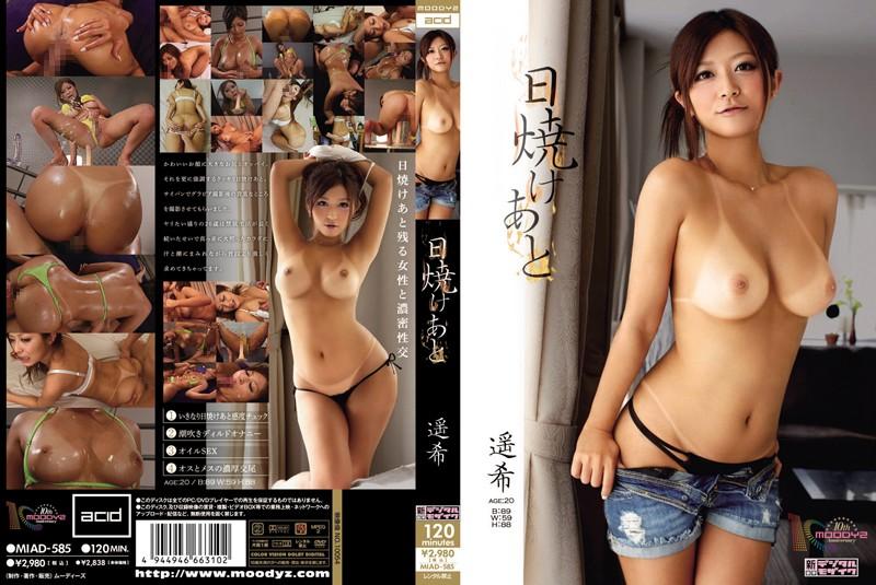 MIAD-585 Nozomi Haruka Tan