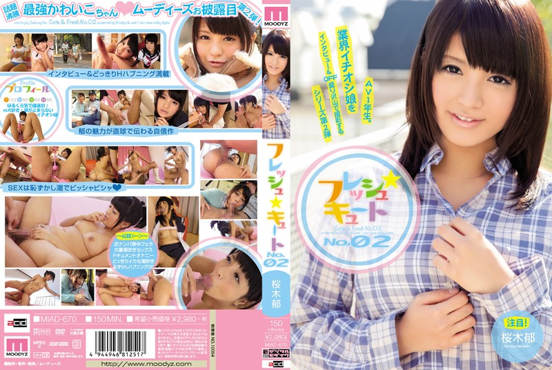 MIAD-670 フレッシュ☆キュート No.02 桜木郁