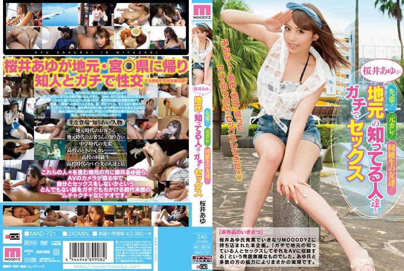 MIAD-721 Seniors!Ex-boyfriend!Friends Of Classmates!Sex Sakurai Ayu In Gachi And People Sakurai Ayu Know The Local