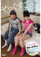 [MIAD-866] Sex Pretend ~ Asami Cute Copulation - Tsuchiya Of That Child And This Co-