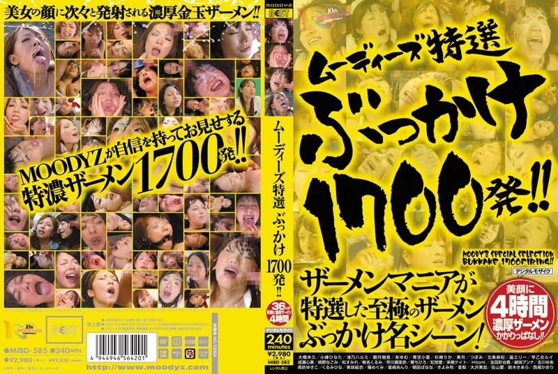 MIBD-585 1700 From Moody's Specialties Bukkake!! (MOODYZ) 2011-09-13