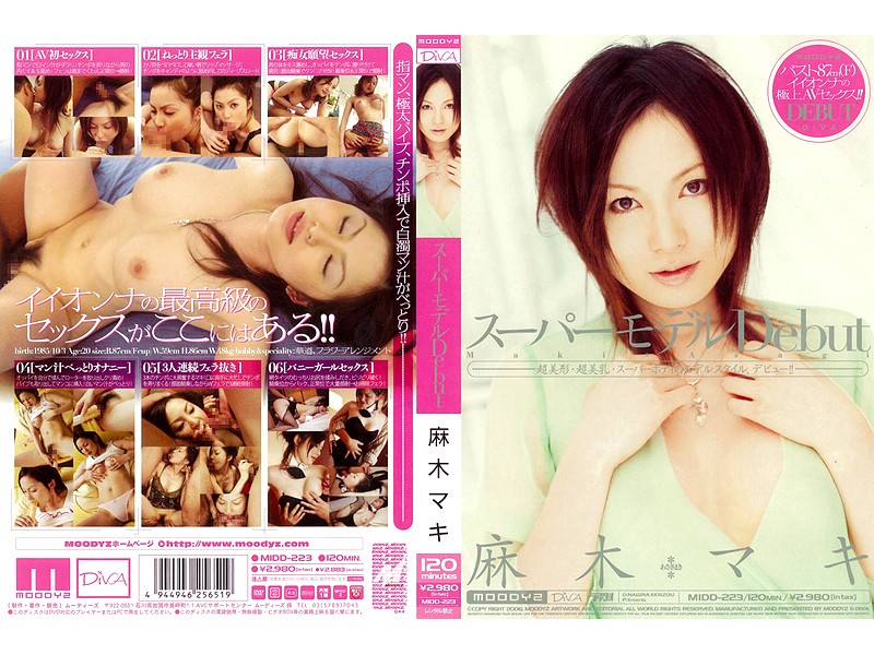 MIDD-223 Maki Asagi Super Model Debut
