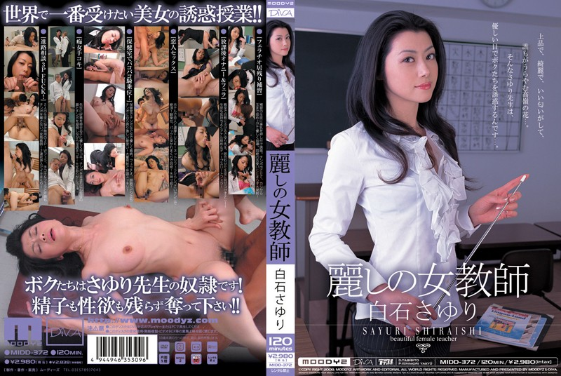 MIDD-372 Sayuri Shiraishi The Beautiful Female Teacher