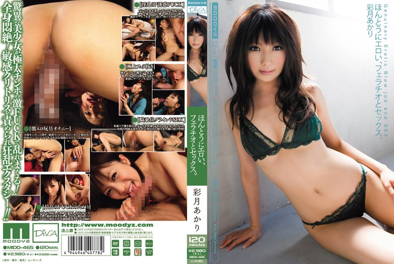 MIDD-465 Really Erotic Sex And Fellatio. Saturation Moonlight