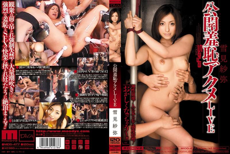 MIDD-477 Yukimi Gauze Wataru Acme Public Shyness LIVE