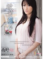 MIDD-678 Nishino Shou - Lust Mansion