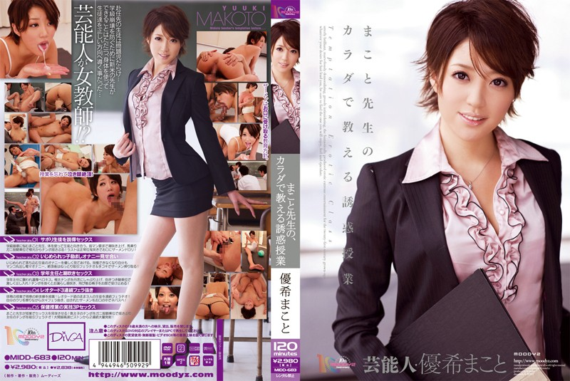 MIDD-683 Dr. Makoto Makoto Yuki Teach Teaching Temptation In The Body