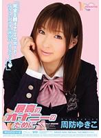 MIDD-691 Suo Yukiko - Best For Masturbation