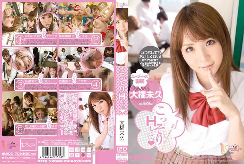 MIDD-703 H. Ohashi Yet Secretly ~Tsu To H
