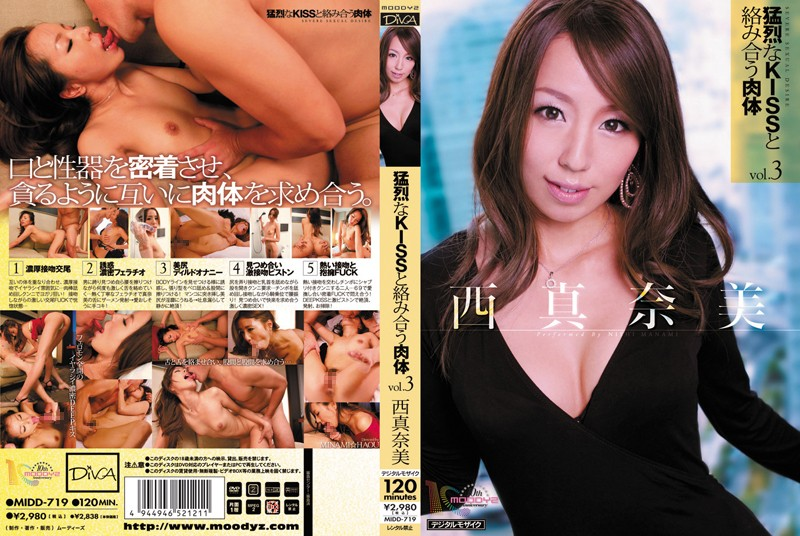 MIDD-719 Manami West Vol.3 Ferocious Flesh Intertwined With KISS