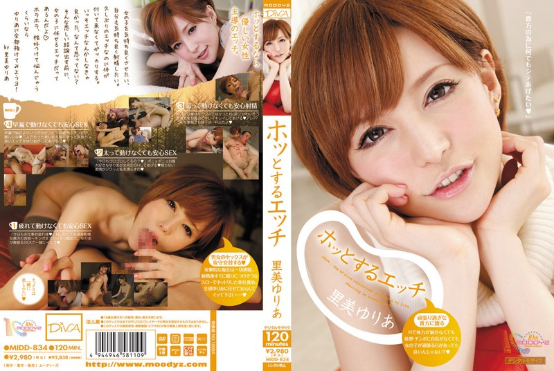 MIDD-834 Yuria Satomi Etch Heave A Sigh Of Relief