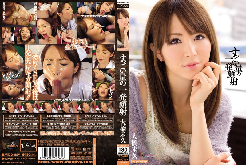 MIDD-859 H. Ohashi Not A Facial Cum Shot From The Amount Of Suggoi