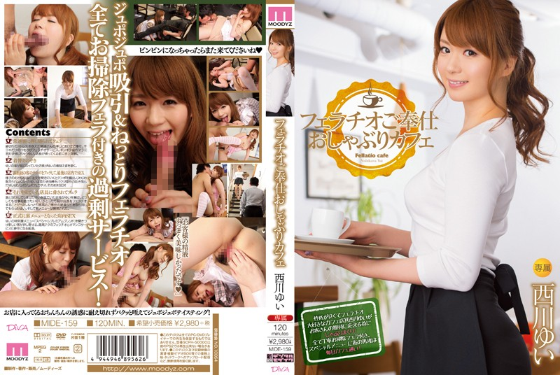 MIDE-159 Fellatio Pacifier Cafe Nishikawa Yui
