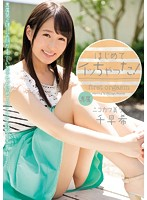 MIDE-352 The First Time Was Chat Said! Sen Saki
