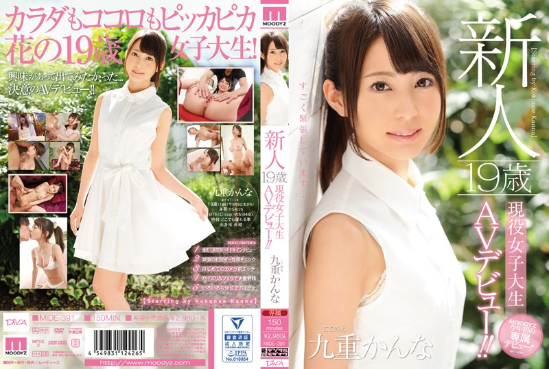 [MIDE-391] Fresh Face A 19 Year Old Real Life College Girl In Her AV Debut!! Kanna Kokono